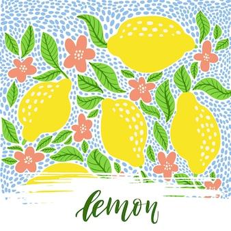 Фруктовый образец с лимонами и цветами. векторная иллюстрация цитрусовых свежий фон с гранж полосы краски и надписи. спелый лимон, листья и цветок цветения.