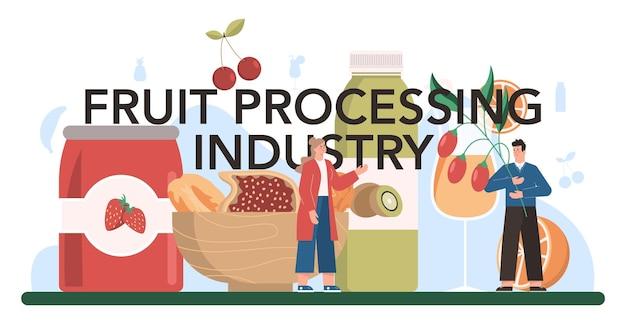 果物加工業界の活版印刷ヘッダー。