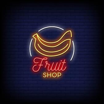 Фруктовый магазин логотип неоновые вывески стиль текста