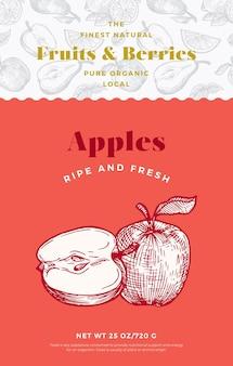 果物とベリーのパターンラベルテンプレート。抽象的なベクトルパッケージデザインのレイアウト。ハーフスケッチシルエットの背景を持つ手描きのリンゴとモダンなタイポグラフィバナー。孤立。