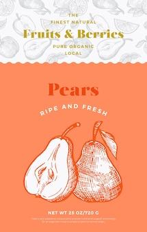果物とベリーのパターンラベルテンプレート。抽象的なベクトルパッケージデザインのレイアウト。ハーフスケッチシルエットの背景と手描きの梨とモダンなタイポグラフィバナー。孤立。