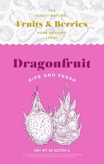 과일과 열매 패턴 레이블 템플릿 추상적인 벡터 포장 디자인 레이아웃 현대 인쇄 술 ...