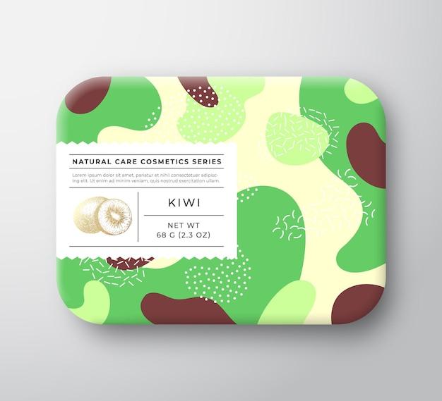 フルーツバス化粧品ボックスベクトル包装紙容器ケアラベルカバー包装デザイン