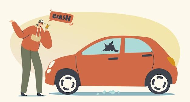 欲求不満の男性キャラクターの警察への呼びかけは、攻撃的な略奪者が通りで彼の車の窓を壊したと不平を言う