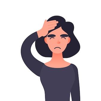 두통으로 좌절된 여자
