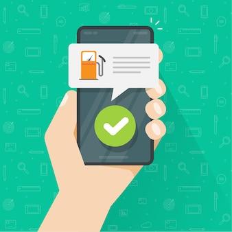 Процесс заправки бензином завершен в приложении для смартфона на мобильном телефоне