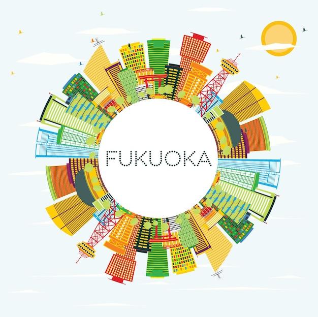 色とりどりの建物、青い空、コピースペースのある福岡のスカイライン。ベクトルイラスト。近代建築とビジネス旅行と観光の概念。