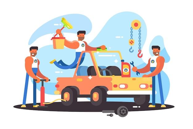 完全な自動車修理サービスベクトル図フラットスタイルの概念