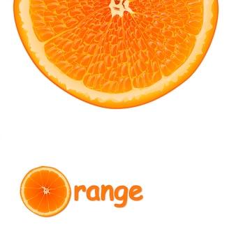 Полный стакан оранжевого цвета