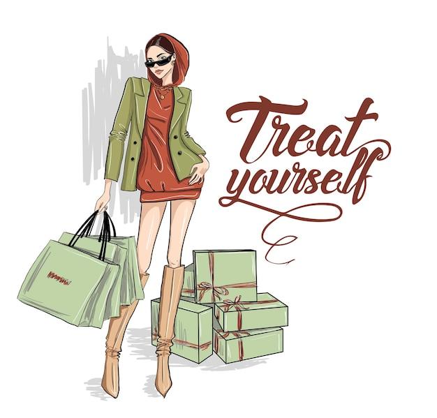 Женщина в полный рост с хозяйственными сумками и подарками