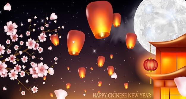 Предпосылка полнолуния для традиционного китайского середины фестиваля осени или фонарика -. китайские фонарики в ночном небе.