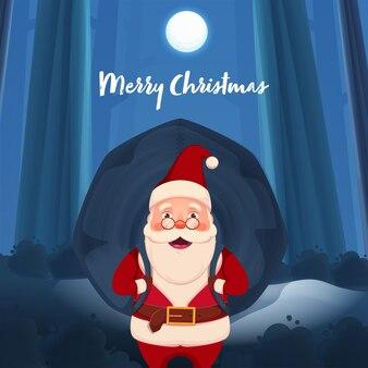 サンタクロースがメリークリスマスの機会に重いバッグを持ち上げると満月の青い自然の背景。