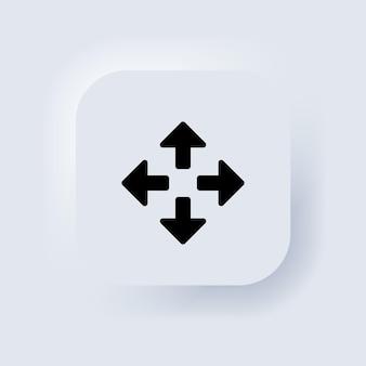 전체 화면 아이콘 세트입니다. 화면을 최대화합니다. neumorphic ui ux 흰색 사용자 인터페이스 웹 버튼입니다. 뉴모피즘. 벡터 eps 10입니다.