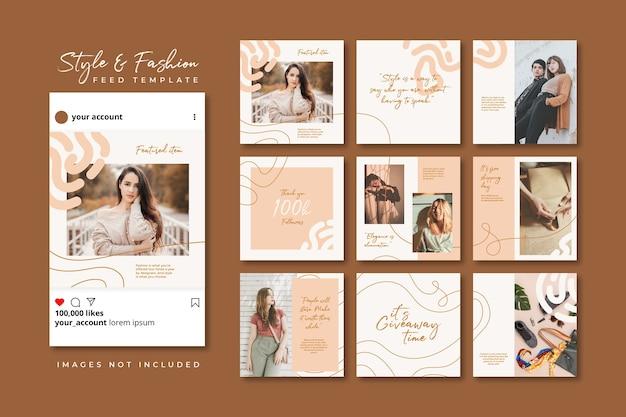 完全に編集可能なinstagramとfacebookの投稿。ベージュのファッション販売ソーシャルメディアパズルフィードテンプレート