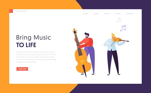 재미있는 재즈 퍼포먼스 컨셉 랜딩 페이지. 악기 콘트라베이스 바이올린 연주 음악과 함께 귀여운 음악가 남자 캐릭터. 화려한 밴드 이미지 웹 사이트 또는 웹 페이지. 플랫 만화 벡터 일러스트 레이션