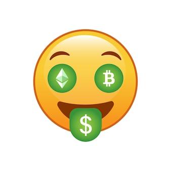 Fun smiley money crypto bitvoin emoji emoticon