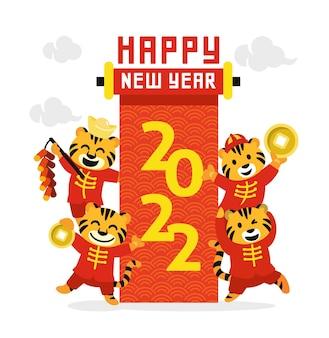 Весело тигр с золотыми деньгами счастливый китайский новый год вектор