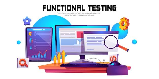 機能テストバナー。プログラミングの方法論