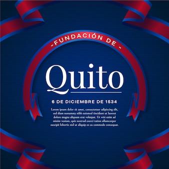 Fundacion de quito 파란색과 빨간색 리본