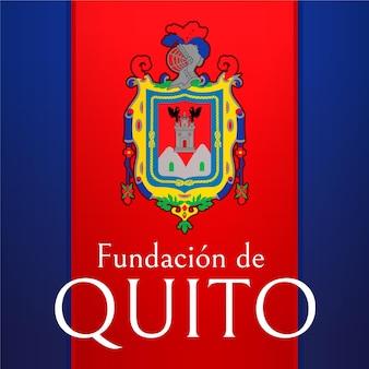 Концепция fundacion de quito