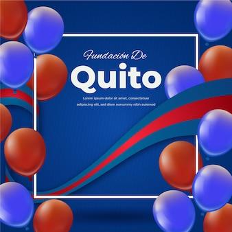 Шаблон fundación de quito с воздушными шарами