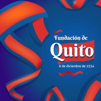 Fundacion de quito с флагом