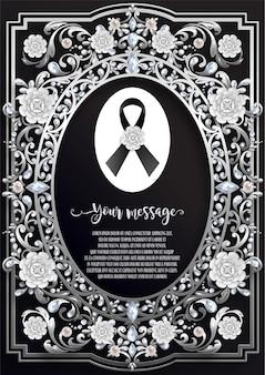 黒いリボンと白い花の葬儀カードテンプレート