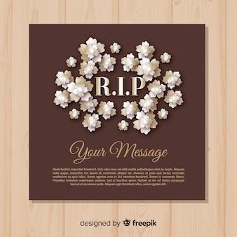 장례식 카드 템플릿