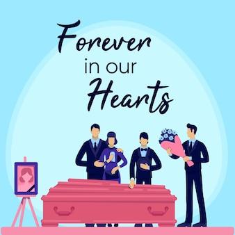 葬儀のソーシャルメディアのポストモックアップ。私たちの心のフレーズで永遠に。 webバナーデザインテンプレート。ブースター、碑文のあるコンテンツレイアウト。ポスター、印刷広告、フラットなイラスト