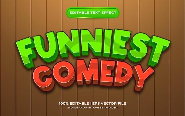 가장 재미있는 코미디 텍스트 효과