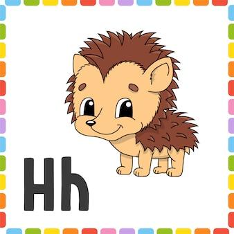 Funny alphabet. h letter for hedgehog