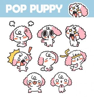 재미 있고 사랑스러운 팝 강아지 볼륨 2 스티커 자산 그림. 앱, 프로젝트에 적합합니다. 인쇄
