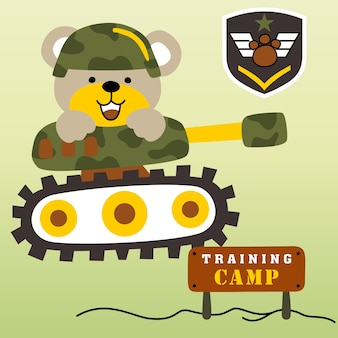 装甲車の面白い軍隊