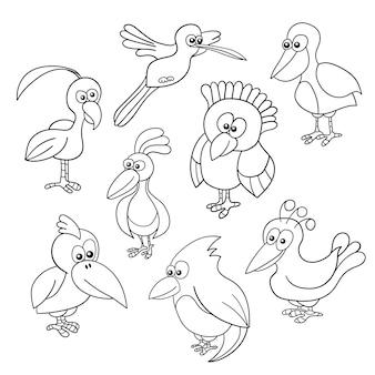 面白い鳥のコレクション-白の塗り絵