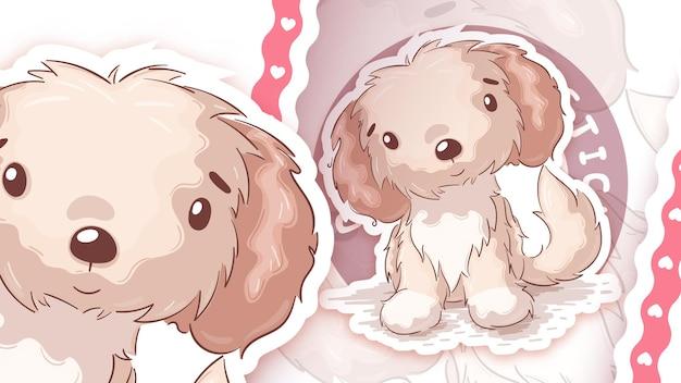 재미있는 만화 캐릭터 동물 개 스티커 손 그리기