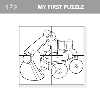 Funny cartoon excavator. educational game for kids - my first puzzle game and coloring book