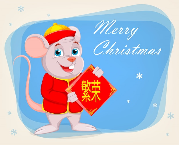Funny cartoon rat holds placard with merry christmas greeting card