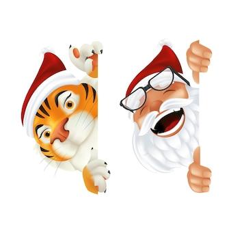 재미있는 만화 산타클로스와 호랑이 - 중국 달력으로 올해의 상징. 세로 모서리 또는 흰색 배경에 고립 된 기호 뒤에서 엿보기 웃고 웃는 크리스마스 캐릭터