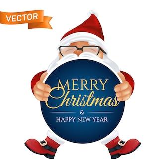 빨간 모자와 안경에 재미있는 만화 산타 클로스.