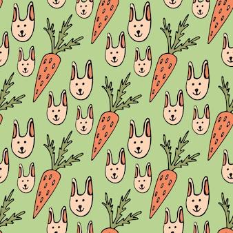 子供やイースターの背景のためのおかしい漫画のシームレスなパターン。ウサギとニンジン