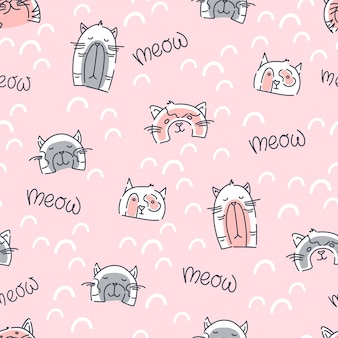 Funny cats seamless pattern on a pink background. children's print for fabric, packaging. vector illustration.