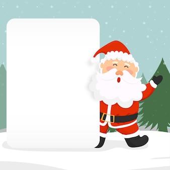 面白いクリスマスの挨拶テンプレート