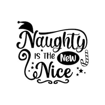 面白いクリスマスはsvgレタリングベクトルを引用します