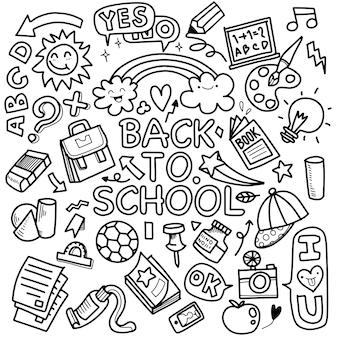 学用品や創造的な要素を持つ面白い構成。学校に戻る。