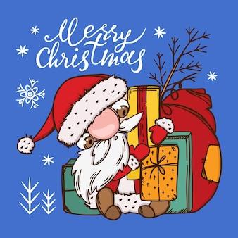 Funny crazy santa cute new year merry christmas cartoon holiday hand drawn clip art vector set
