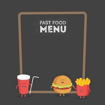面白いかわいいファーストフードのハンバーガー、ソーダ、笑顔で描かれたフライドポテト、目と手。キッズレストランメニューの段ボール文字。