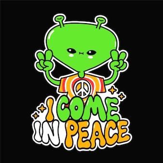 面白いかわいい幸せなエイリアンは平和のジェスチャーを示しています。私は平和のフレーズで来ます。ベクトル手描き落書き漫画イラストアイコン。エイリアン、ufo、ヒッピー、tシャツ、ポスター、カードのコンセプトの平和のサインプリント