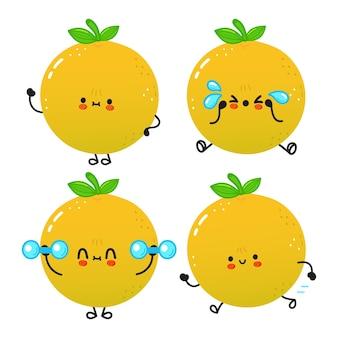 面白いかわいい幸せなグレープフルーツのキャラクターバンドルセット