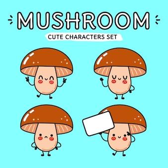 Funny cute happy mushroom cartoon characters bundle set