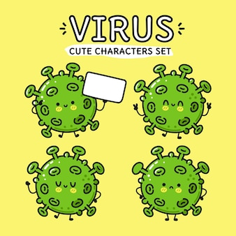 面白いかわいい幸せなウイルス漫画のキャラクターバンドルセット